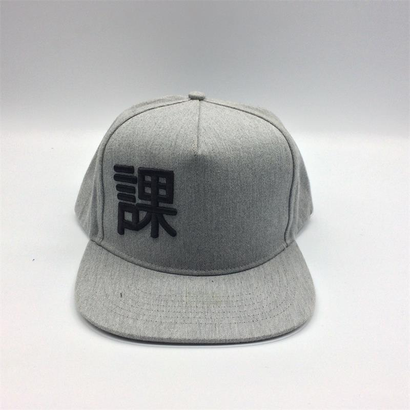 986cb52a Professional OEM fashion 3d embroidery wholesale baseball cap hats and snapback  cap custom logo